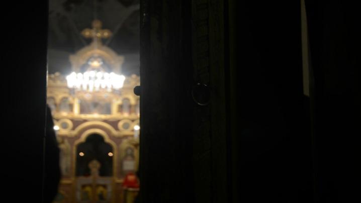 Seară de veghe şi rugăciune