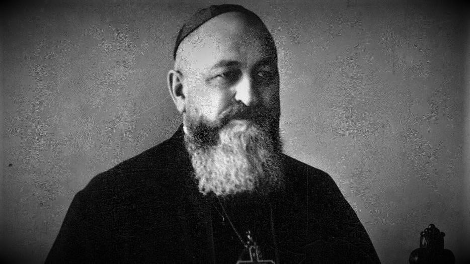 Valeriu Traian Frențiu (1875-1952)