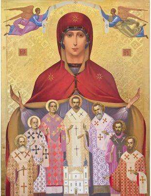 icoana episcopi martiri greco-catolici